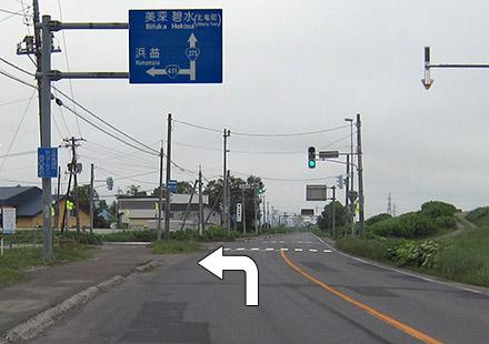 神居尻山 2
